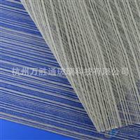 厂家直销夹丝材料工程夹丝玻璃材料