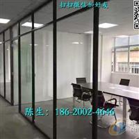 东莞铝合金玻璃百叶隔断厂家