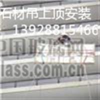 广州专外墙石材翻新