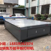 上海玻璃衣柜門打印機