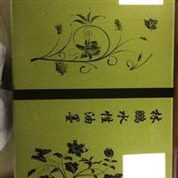 中山林鹏 供应高温油墨 水性油墨