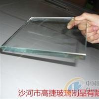 各种规格钢化玻璃