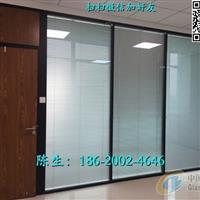 深圳铝合金框架玻璃隔断墙厂家
