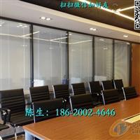 惠州玻璃隔断墙价格铝合金框架