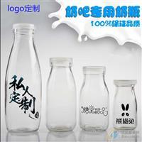 酸奶玻璃瓶 鲜奶瓶 玻璃奶瓶 鲜牛奶瓶可印logo