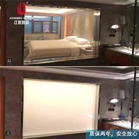 优质厂家供应 电控雾化调光玻璃 投影玻璃
