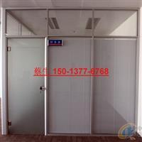 深圳办公室铝合金平安彩票pa99.com隔墙