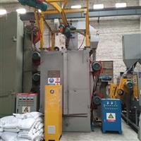 抛丸机 Q37系列抛丸机厂家 电镀挂具表面处理喷砂机