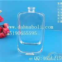 厂家直销40ml晶白料香水玻璃瓶