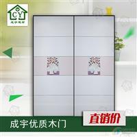 沙河厂家批发浮雕板 高光板 定制衣柜板材镶钻雕刻板