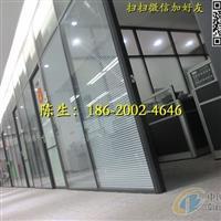 深圳办公室玻璃百叶隔墙生产厂家价格