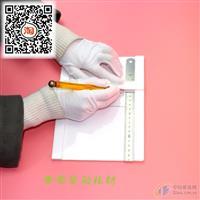 玻璃切割台+玻璃切割刀  适用于0.4-2mm