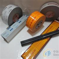 广东厂家供应玻璃保护膜静电膜