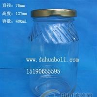 徐州生产400ml麻辣酱玻璃瓶