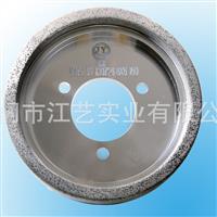 金刚轮优质金刚轮玻璃磨轮