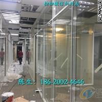 单层铝合金玻璃隔断珠海厂家直销