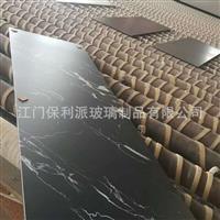 岩板玻璃 钢化玻璃 橱柜装饰