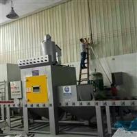 不锈钢模具氧化前处理喷砂机 红海喷砂机厂家