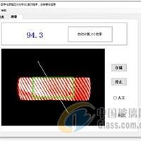 物理钢化玻璃表面应力仪 全国范围出售