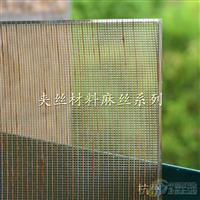 供应天然麻丝玻璃夹层材料 金色线条丝