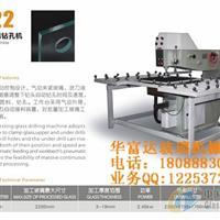 钢化玻璃钻孔机