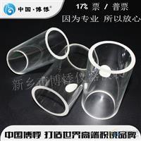 厂家供应耐高温高鹏硅3.3玻璃管