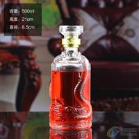 500ml白酒瓶空瓶子1斤高档双龙酒瓶密封玻璃瓶