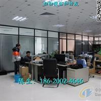 办公室玻璃隔断厚度广州厂家供应