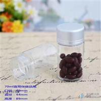 70-150ML直筒保健品瓶 虫草瓶高白料玻璃胶囊瓶
