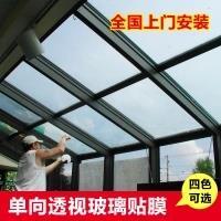 常州遮阳防晒防紫外线窗户玻璃贴纸