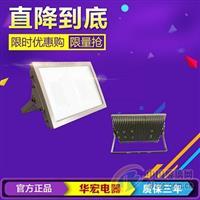 LED防爆灯BAD808-L2(200W) 防爆路灯灯头