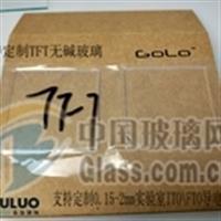 TFT-LCD无碱玻璃/不含钠玻璃 100*100*0.7mm 每盒20片
