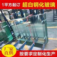 廠家定制 15mm超大板鋼化玻璃