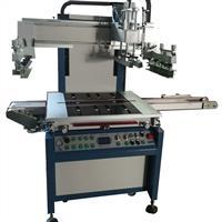 YS-5070T自动定位一体式玻璃丝印机