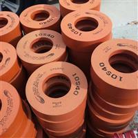 玻璃磨轮,抛光轮,树脂轮,羊毛轮优质厂家