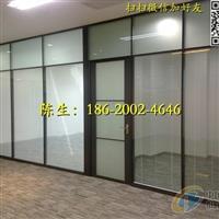 东莞办公室铝合金成品玻璃隔断