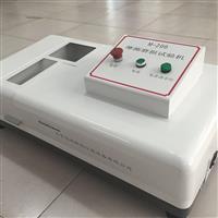 塑料滑动摩擦磨损试验仪-微机