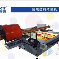 新景泰数码玻璃喷墨印刷机供应价格
