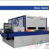 佛山市玻璃喷墨印刷机供应价格