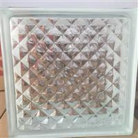 玻璃砖 私密效果好隔断墙体 空心背景墙砖190*190