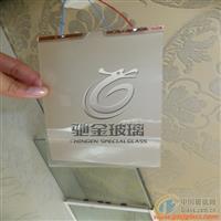 调光自贴膜厂家直销 电控变色自贴膜样品100*150mm