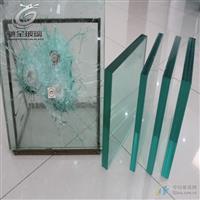广州驰金特种玻璃供应 防弹防砸玻璃