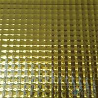 金色两边格压花镜