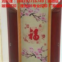 福清玻璃浴室门数码印花机赠送图库