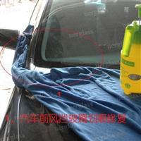 汽车前风挡星型玻璃裂痕修复工具