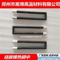 高温硅碳棒工业窑炉专用 硅碳棒保温管可定制