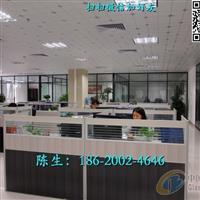 办公楼铝合金玻璃隔断深圳隔断厂家供给