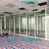 铝合金框架玻璃隔断墙佛山隔断厂家供应