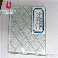 6.8mm压花菱形格夹铁丝玻璃 铁丝网玻璃