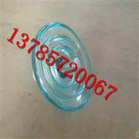恒东电力u70bL标准型悬式玻璃绝缘子厂家